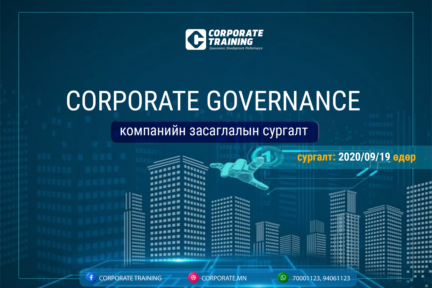 training/Governance_eKOOyPO.png