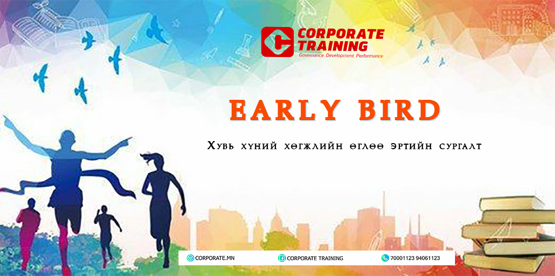 training/earlybird23.png